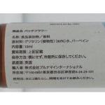BCH295-15