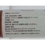 BCH295-23