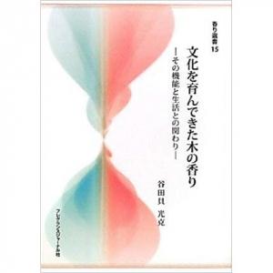 book013