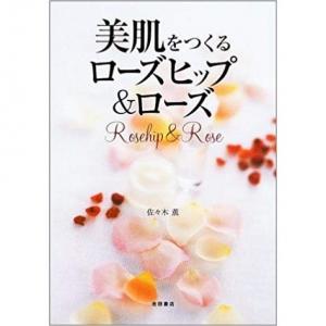 book018
