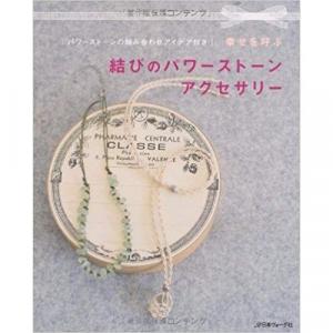 book053