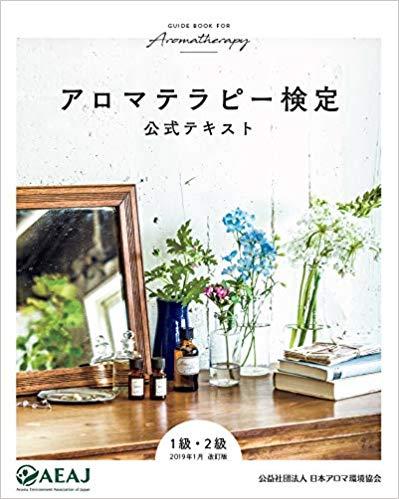book069