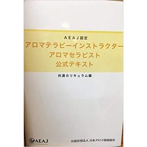 book071