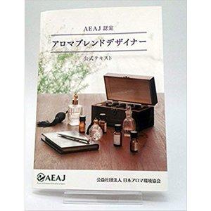 book074