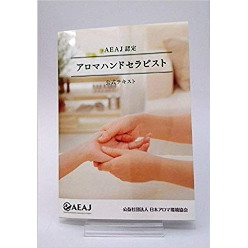 book075
